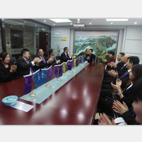 紫名都上市研讨会