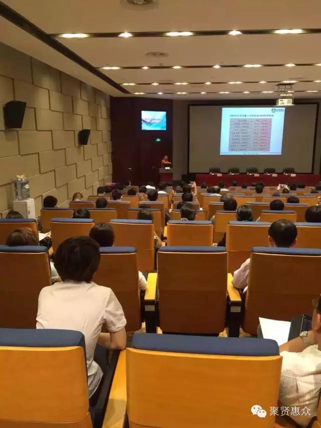 科技局主办的科技项目研讨会